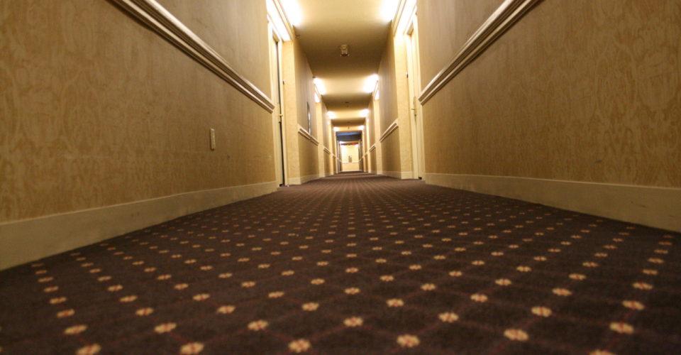 Χωλ Ξενοδοχείου