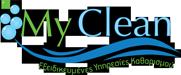 My Clean - Εξειδικευμένες Υπηρεσίες Καθαρισμού - Βιολογικός Καθαρισμός Κατοίκον