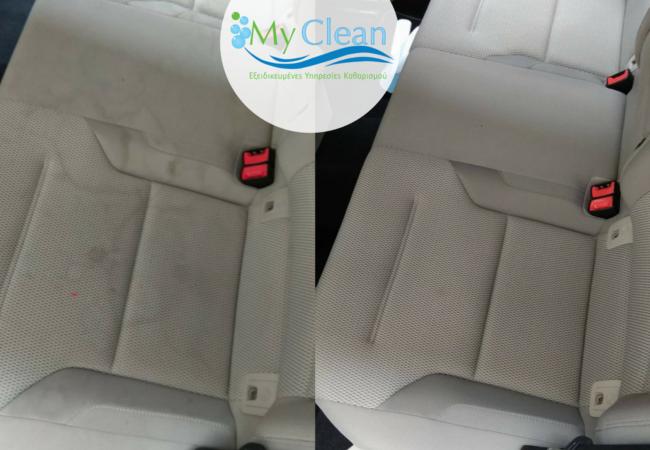 Βιολογικός καθαρισμός I.X - My Clean