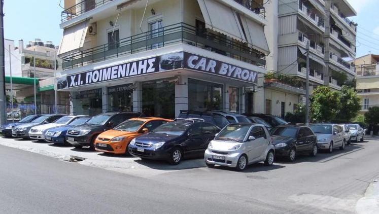 Αποκλειστική συνεργασία – Car Byron Χ.Ι. Ποιμενίδης
