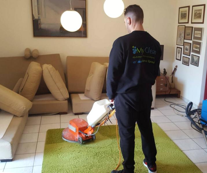 Κατ' οίκον καθαρισμός χαλιών