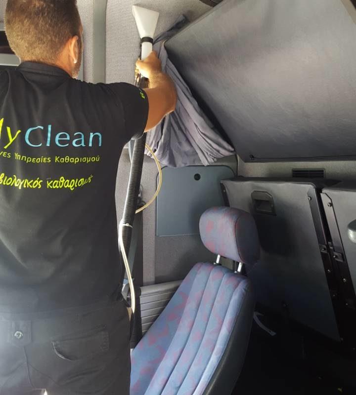 Καθαρισμός Φορτηγού
